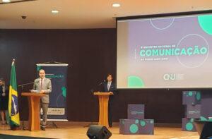 Ministro Toffoli anuncia a Plataforma Integrada de Comunicação e a Rádio CNJ