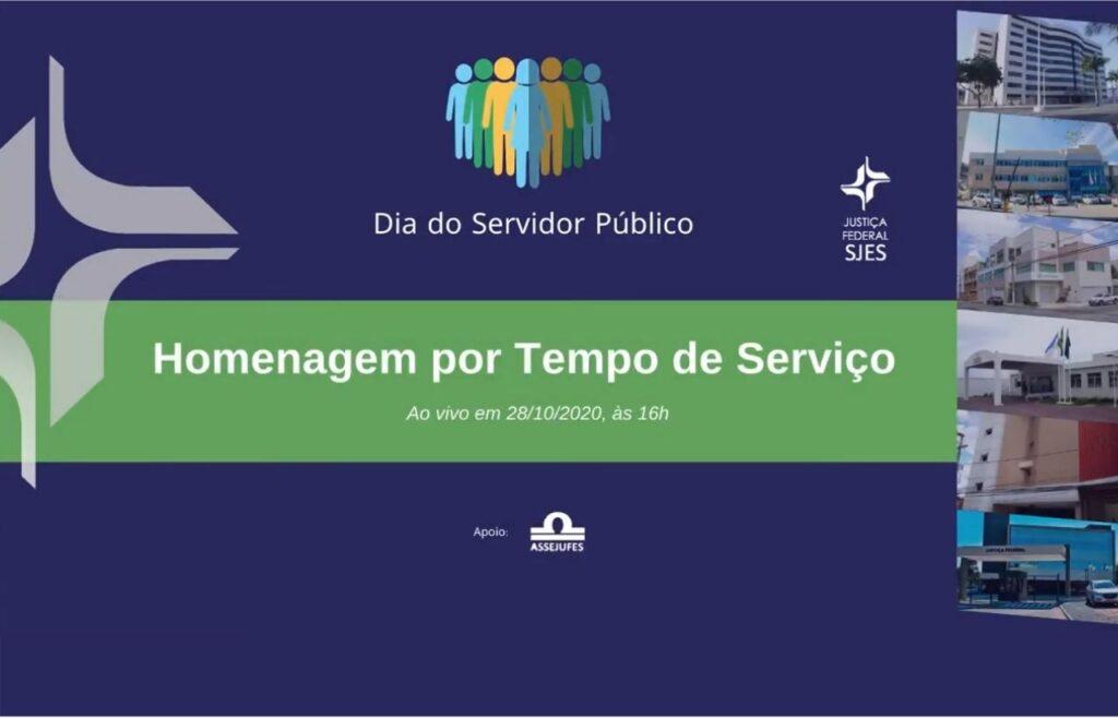 Dia Do Servidor 3