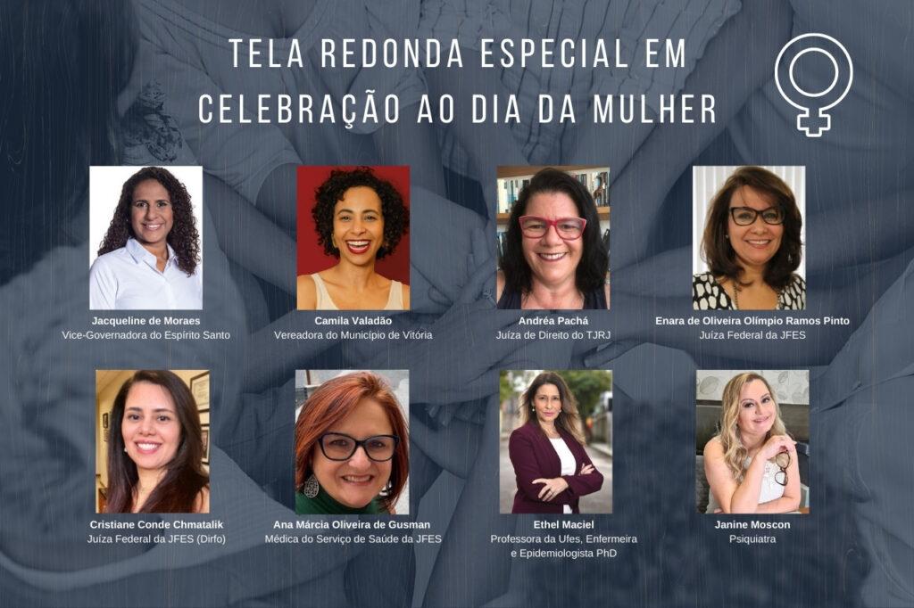 Tela Redonda Site